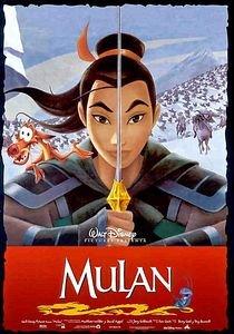 Мулан. Специальное издание (2 DVD)  на DVD