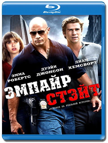 Эмпайр Стэйт (Стартап) (Blu-ray)