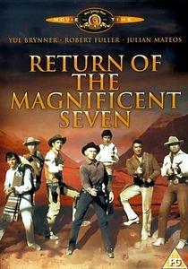 Возвращение великолепной семерки на DVD