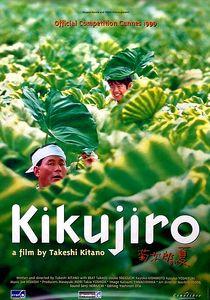 Кикуджиро на DVD