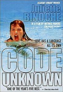 Код неизвестен  на DVD