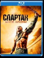 Спартак Боги арены (6 серий) (Blu-ray)