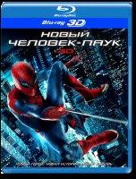 Новый человек паук 3D (Blu-ray)