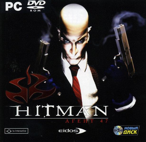 Hitman  Агент 47 (PC DVD)