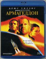 Армагеддон (Blu-ray)*
