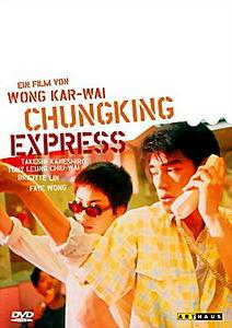 Чунгкинский экспресс  на DVD