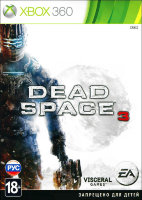 Dead Space 3 (2 DVD) (Xbox 360)