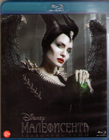 Малефисента 2 Владычица тьмы (Blu-ray)*