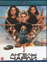 Ангелы Чарли (Blu-ray)*