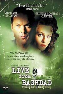 Прямой эфир из Багдада на DVD