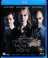 Прежде чем я усну (Blu-ray)