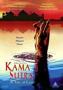 Кама Сутра: История любви на DVD