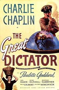 Чарли Чаплин: Великий диктатор на DVD