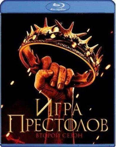 Игра престолов 2 Сезон (10 серий) (2 Blu-ray)