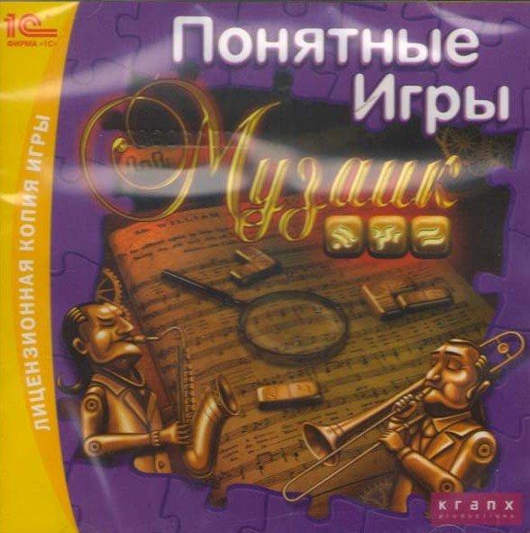 Музаик (PC CD)