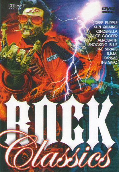 Rock Classics на DVD