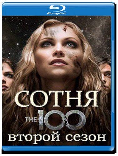 Сотня 2 Сезон (16 серий) (2 Blu-ray) на Blu-ray