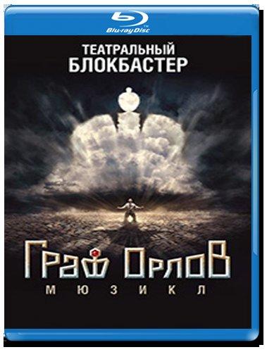 Граф Орлов (Blu-ray)* на Blu-ray