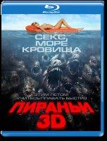Пираньи 3D+2D (Blu-ray 50GB)