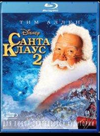Санта Клаус 2 (Blu-ray) на Blu-ray