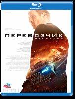 Перевозчик Наследие (Blu-ray)