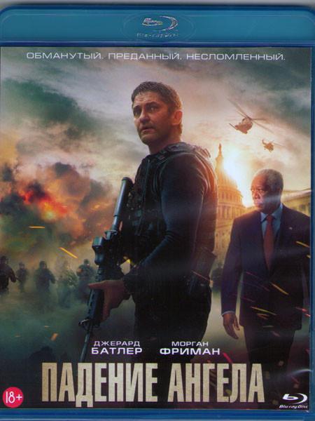 Падение ангела (Blu-ray)* на Blu-ray