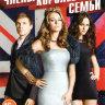 Члены королевской семьи (Королевская семья) (8 серий) на DVD