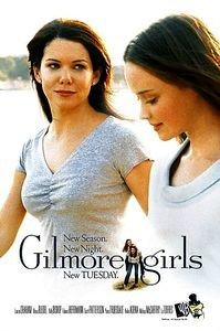 Большие девочки (10 серий) на DVD