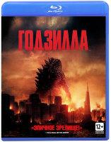 Годзилла (Blu-ray)