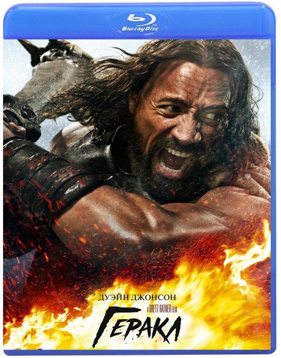 Геракл (Blu-ray)*
