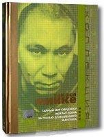 Коллекция Такаси Миике (Тайный мир Синдзюку / Мокрая псина / За гранью дозволенного / Шангрила) (4 DVD)