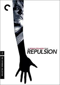 Отвращение на DVD