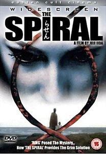 Спираль на DVD