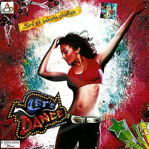 Потанцуем? на DVD