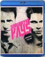 Бойцовский клуб (Blu-ray)*