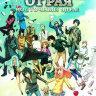 К востоку от рая (Восточный Эдем / На востоке Эдэма) (11 серий) на DVD