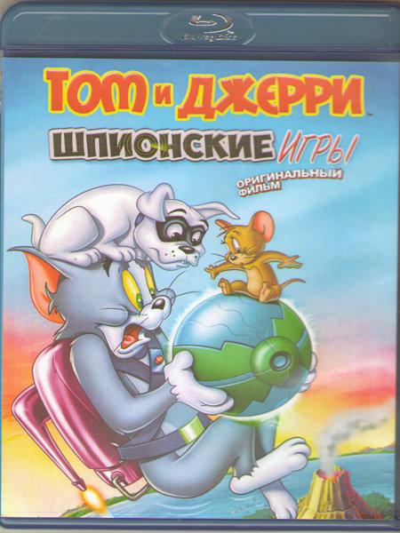 Том и Джерри Шпионские Игры (Blu-ray)