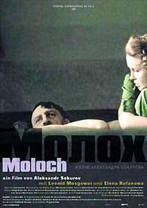 Молох (Без полиграфии!) на DVD