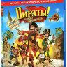 Пираты Банда неудачников (Blu-ray+DVD) на Blu-ray
