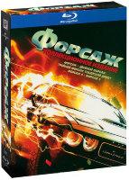 Форсаж 1,2,3,4,5 (5 Blu-ray)