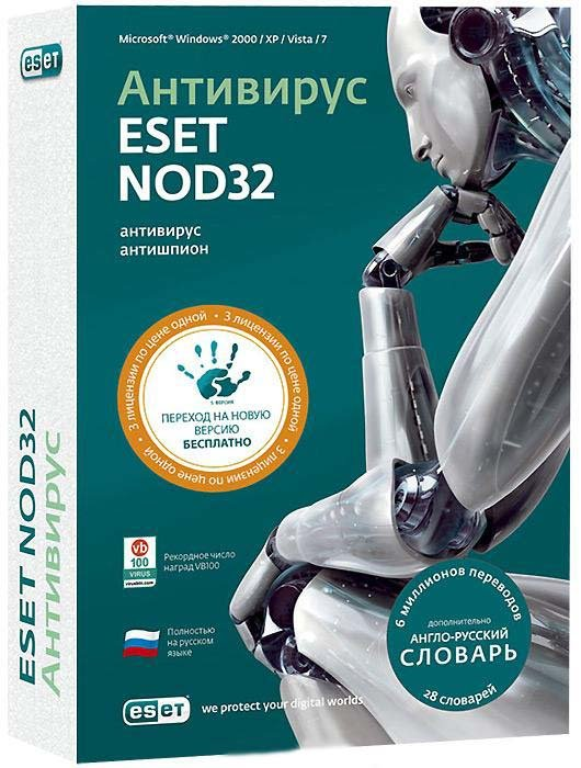 Eset NOD32 Антивирус 4.0 (на 3 ПК) / Словарь Лицензия на 1 год (PC CD)