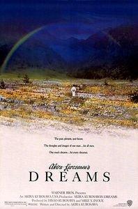 Сны Акиры Куросавы на DVD