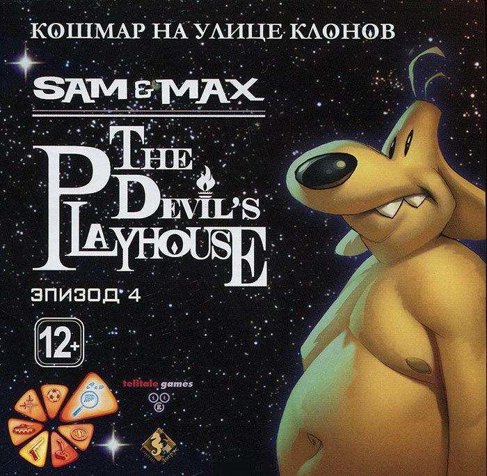 Sam Max The Devils Playhouse 4 Эпизод Кошмар на улице клонов (PC DVD)