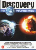 Discovery Катастрофы Планеты 44в1 (Сценарий катастрофы (6 серий) / Выжить в катастрофе (10 серий) / Рожденные в катастрофах (6 серий) / Идеальная ката
