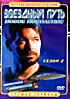 Звездный путь: новое поколение на DVD