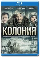 Колония (Blu-ray)