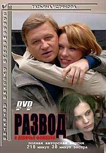 Площадь пяти лун на DVD