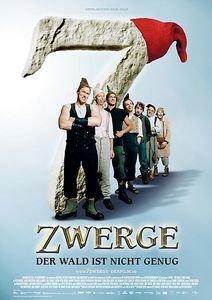 Семь гномов на DVD