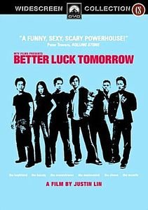Завтра  лучше, чем сегодня   на DVD