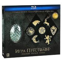 Игра престолов 3 Сезон (10 серий) (5 Blu-ray / Коллекционное яйцо / Открытки)